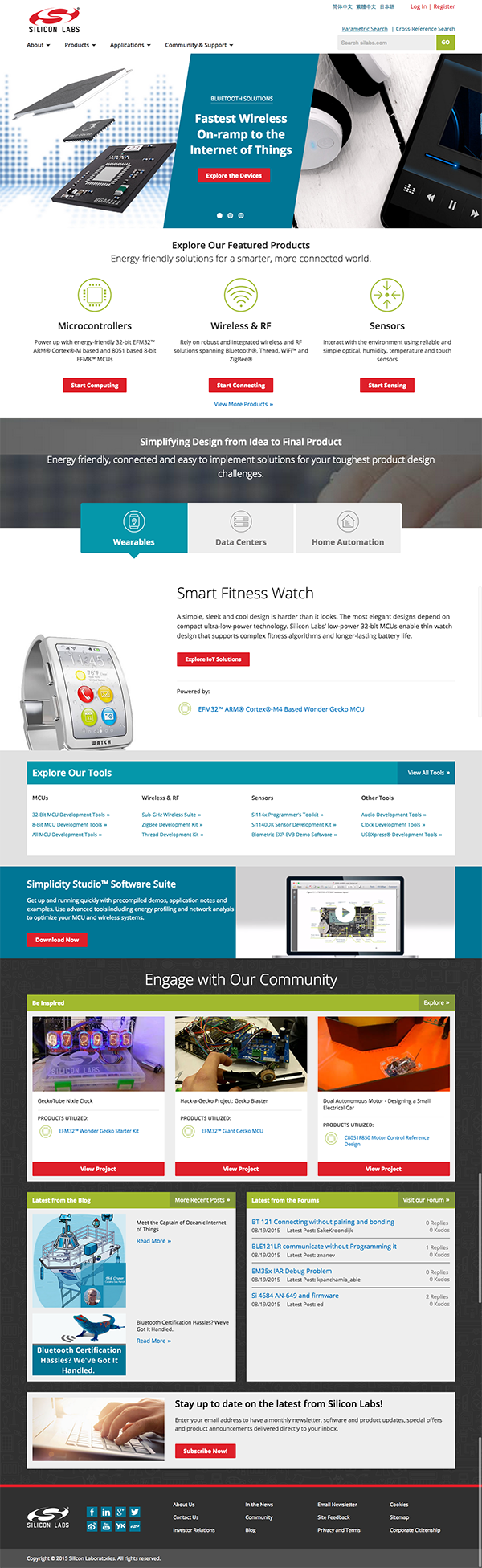 Silicon Labs Home Page